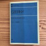 「全音ピアノライブラリー」ツェルニーやバイエルを再現したミニノートが可愛くて使える!